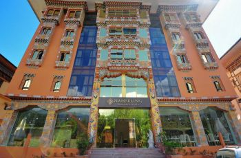 Namselling Boutique Hotel